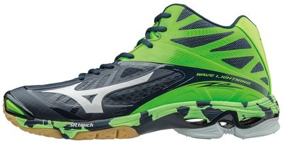 Mizuno wave lightning z2 | camouflage green |  MID